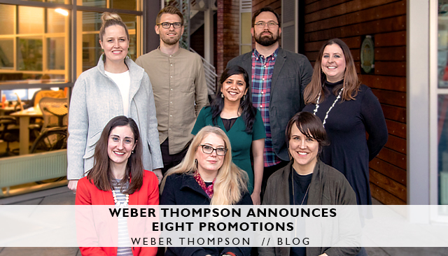 2019 Promotions